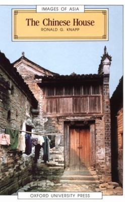 Book cover of The Chinese House