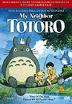 Cover of My Neighbor Totoro DVD