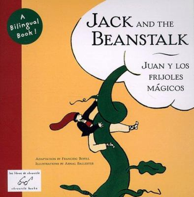 Book Cover of Jack and the Beanstalk Juan y Los Frijoles Magicos