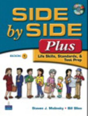Cover of Side by Side English