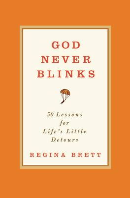 Book cover of God Never Blinks