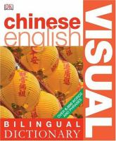 Cover of Mandarin Chinese English Visual