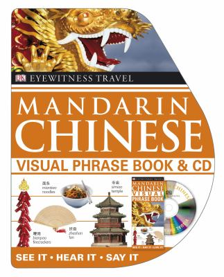 Mandarin Chinese Visual Phrase Book & CD cover