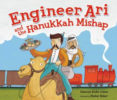 Engineer Ari and the Hanukkah Mishap book cover
