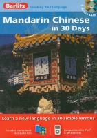 Mandarin Chinese in 30 Days cover