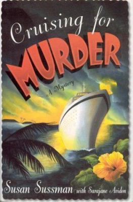 Details about Cruising for murder