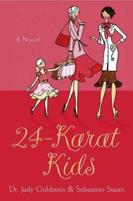 Details about 24-karat kids