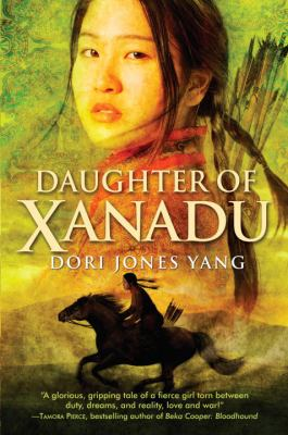 Details about Daughter of Xanadu