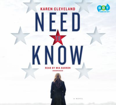 Details about Need to Know (sound recording)