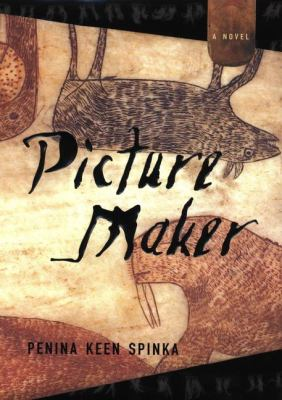 Details about Picture Maker