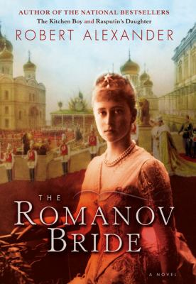 Details about The Romanov bride