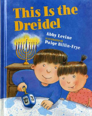 Details about This Is the Dreidel