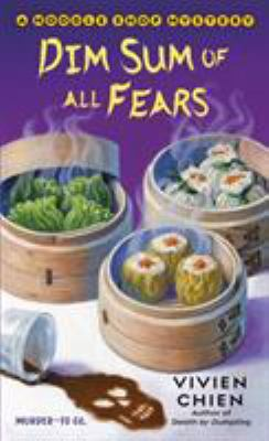 Details about Dim Sum of All Fears