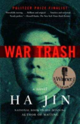 Details about War Trash