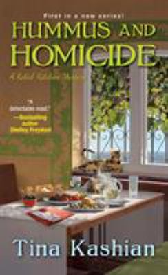 Details about Hummus and Homicide