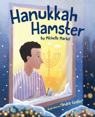 Details about Hanukah Hamster