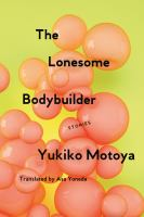 The Lonesome Bodybuilder Cover Image