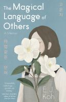 The Magical Language of Others Cover Image