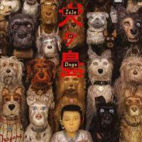 Isle of Dogs: Original Soundtrack Cover Image