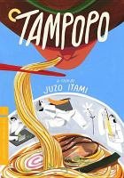 Tampopo Cover Image