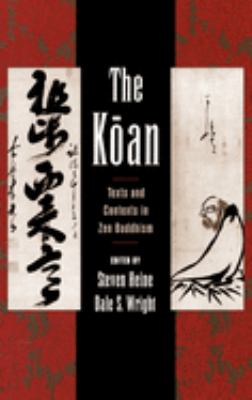 Heine and Wright the Koan cover art