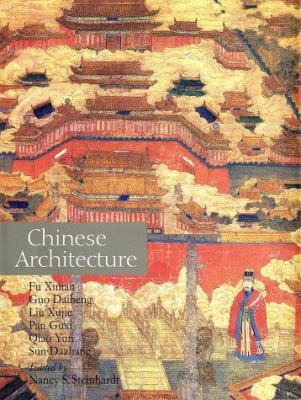 Chinese Architecture Cover Art