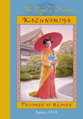Kazunomiya : prisoner of heaven