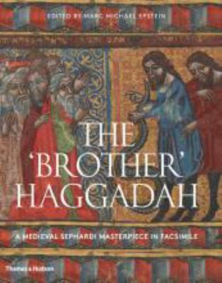 The 'Brother' Haggadah cover art