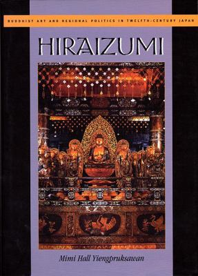 Hiraizumi cover art