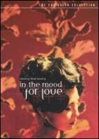 Film In the Mood for Love cover page