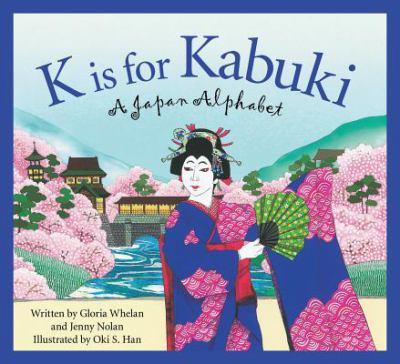 K is for Kabuki