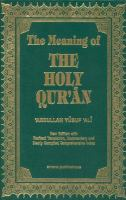 The Meanings Of The Holy Qur'an