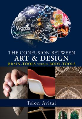 The Confusion Between Art and Design