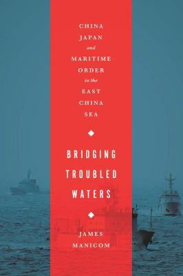book cover Bridging Troubled Waters