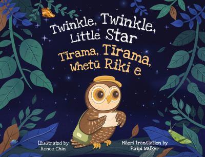 Twinkle, twinkle, little star - Tīrama, tīrama, whetu riki e
