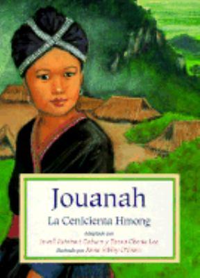Jouanah Hmong Cinderella