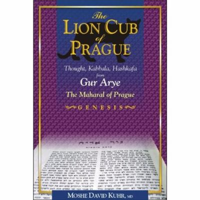 Lion Cub of Prague