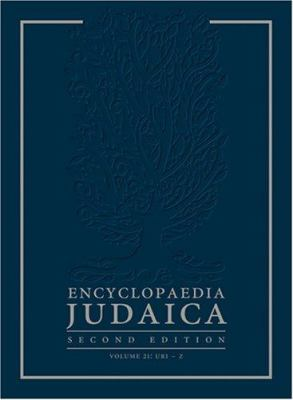 cover of Encyclopedia Judaica. 2nd edition.
