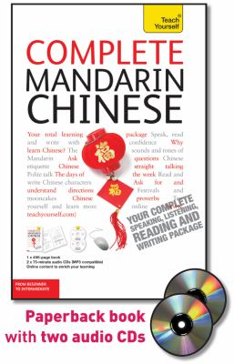 Cover Art Complete Mandarin Chinese