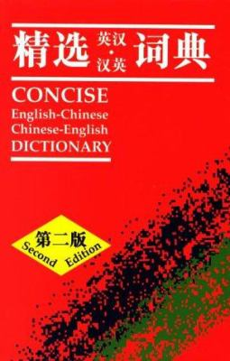 book cover for Concise English-Chinese Chinese-English Dictionary