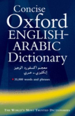 Cover Art for The Concise Oxford English-Arabic Dictionary of Current Usage