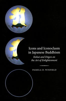 Winfield Icons Iconoclasm cover art