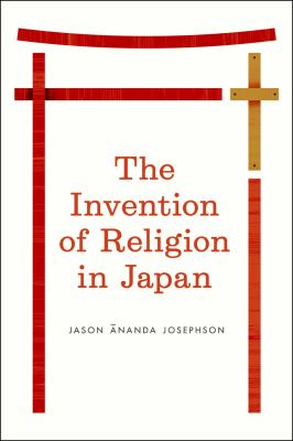 Josephson Invention of Religion cover art