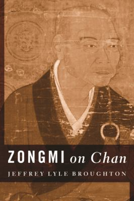 Broughton Zongmi Chan cover art