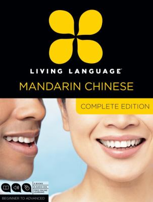 Cover Art Chinese Beginner to Advanced