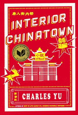cover of Interior Chinatown