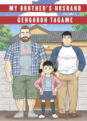 My Brother's Husband graphic novel by Gengorah Tagame