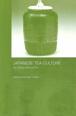 Pitelka Tea Culture cover art