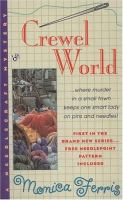 Book cover for Crewel World by Monica Ferris