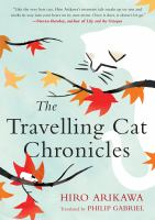 """Cover of """"The Travelling Cat Chronicles"""""""